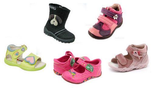 6a5ff46b27d Как да изберем подходящ ортопедичен обувки за дете? | Компетентно за ...